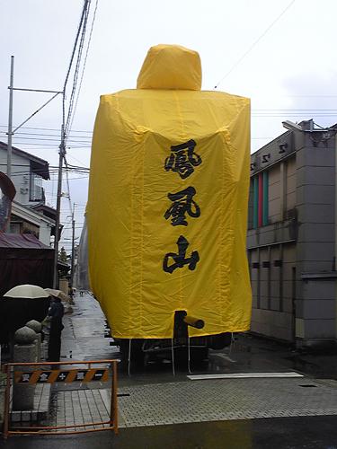 黄色い巨人?