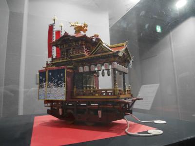 青海山の模型