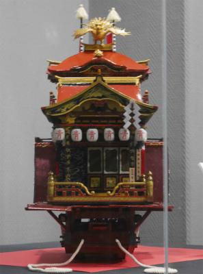 曳博の模型